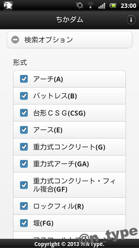 screenshot_2013-03-03_2300_2