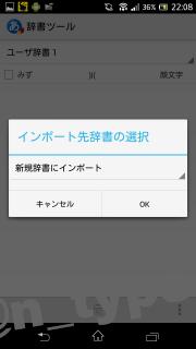 Screenshot_2014-08-28-22-08-06