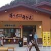 道の駅瀬女にあるお店を紹介(瀬女峠茶屋・蕎麦山猫・とうふ伝好)
