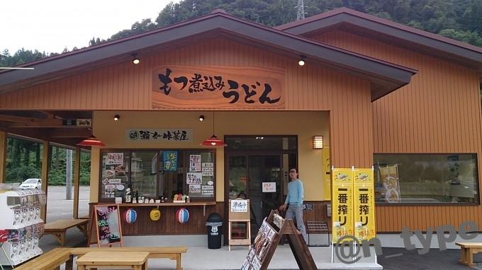 瀬女峠茶屋