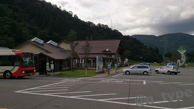道の駅瀬女