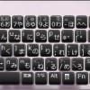 ノートパソコンのキーボードが反応しない!壊れて困った時に役立つツール