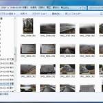 ダム写真の保存とバックアップはどうしてる?