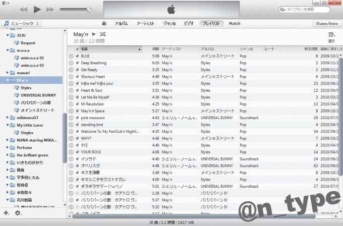 iTunesOld