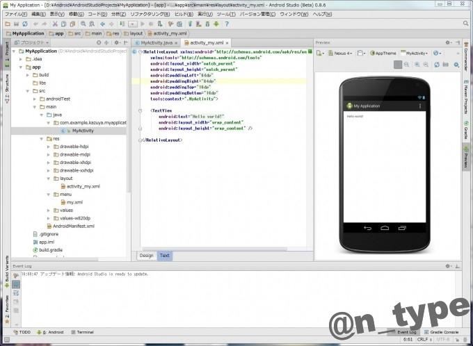 AndroidStudio_ja