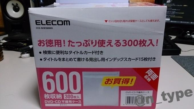 ELECOM DVD・CD不織布ケース