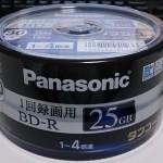 BD-RやDVD-Rに録画・ダビングしたディスクの整理と管理