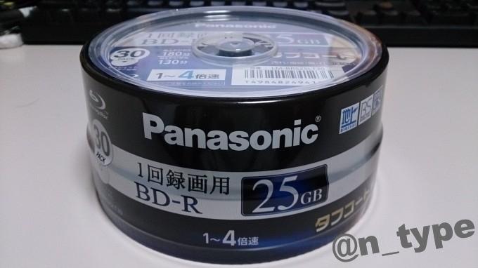 Panasonic BD-R 30枚パック