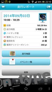 Screenshot_2014-11-01-22-10-13