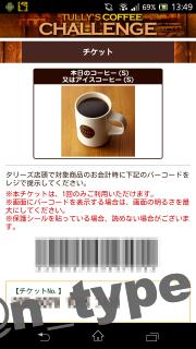 Screenshot_2014-11-09-13-50-00