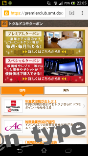 Screenshot_2014-11-09-22-05-04