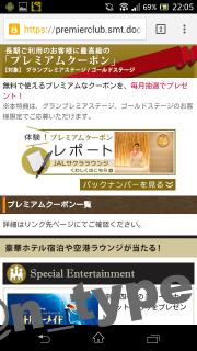 Screenshot_2014-11-09-22-06-00