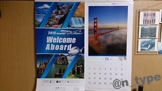 2015年 ANAカレンダー