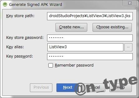 AndroidStudio_APK_4