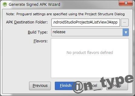 AndroidStudio_APK_5