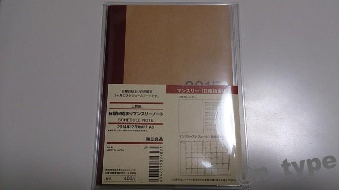 W1280Q75_DSC_3252