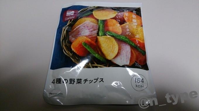 ナチュラルローソン 4種の野菜チップス