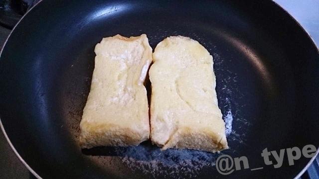 ヴェルデ フレンチトーストのもと 焼く