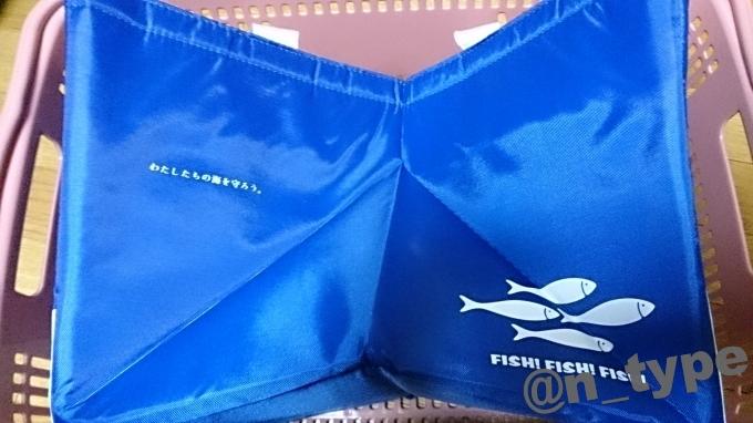 イオン WWF 保冷カーゴバッグ 側面2