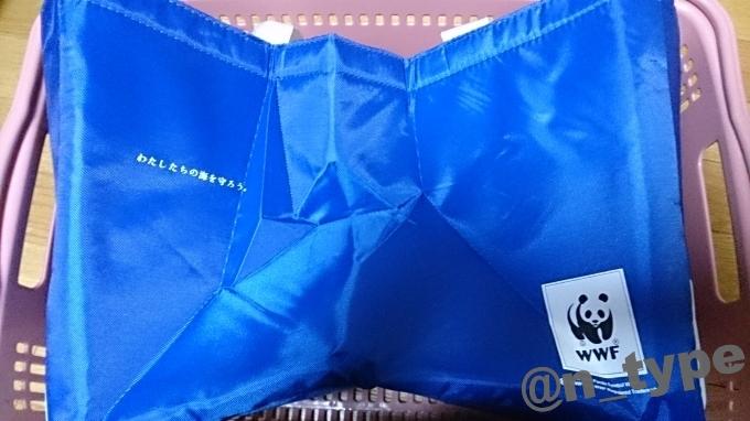イオン WWF 保冷カーゴバッグ 側面3