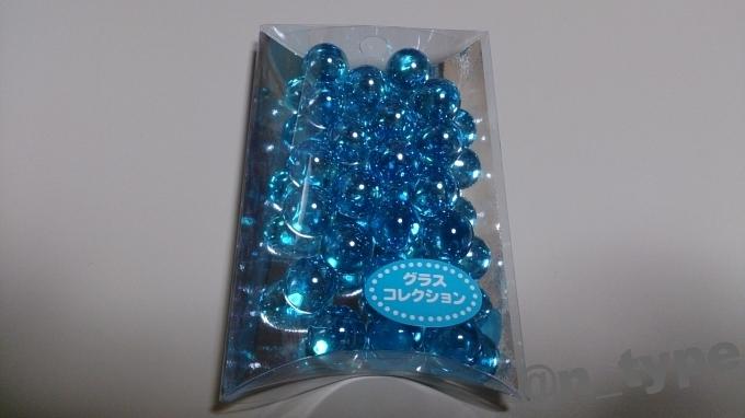 グラスコレクション ブルー 12.5mm玉