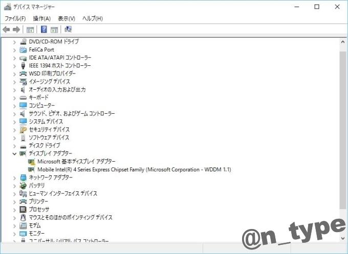windows10 device