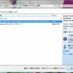 またBluetooth機器が動かなくなった。WindowsUpdateが原因(Canon Generic USB Driver for Bluetooth)