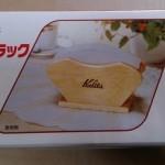 カリタの木製ロシラック(小)[44063]を購入