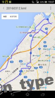 GPSロガーAndroidのログ(KML)をGoogleDriveで表示1