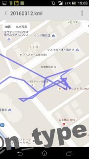 GPSロガーAndroidのログ(KML)をGoogleDriveで表示2