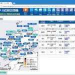 洪水予報botを更新・運用再開(新しい川の防災情報への対応)