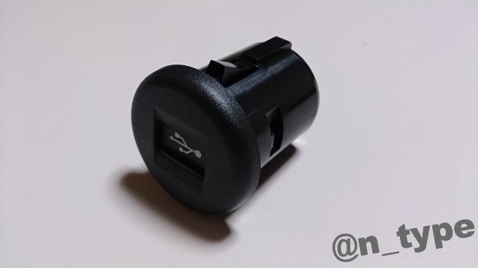 ソリオ USBソケット