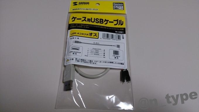サンワサプライ TK-USB1