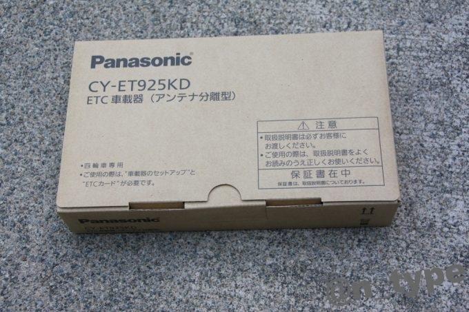 Panasonic CY-ET925KD