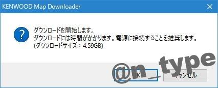 彩速ナビ MDV-D503 地図データ更新 データダウンロード 4