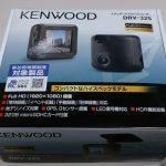 スイフトRSにKENWOOD DRV-325(ドラレコ)取付