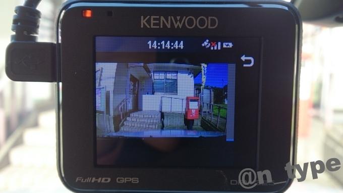 KENWOOD DRV-325 画面