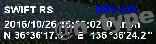 KENWOOD DRV-325 カスタム文字設定 拡大画像