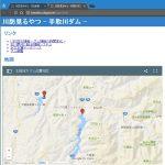 川防見るやつの更新(Ver.1.2 → Ver.1.3)