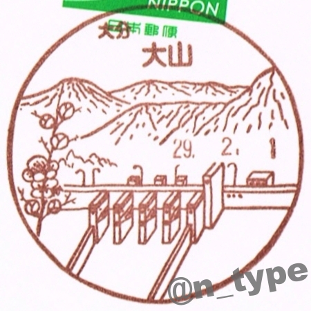 720350_大山_20170201_松原ダム