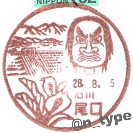 310660_尾口_20160805_手取川ダム