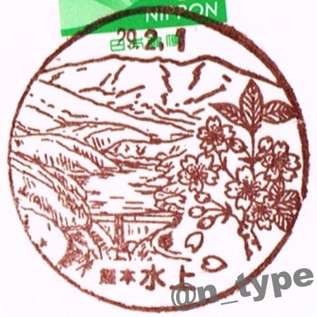 710930_水上_20170201_市房ダム