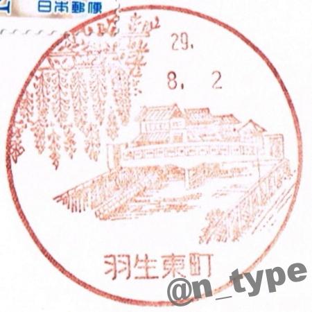 032930_羽生東町_20170802_葛西用水