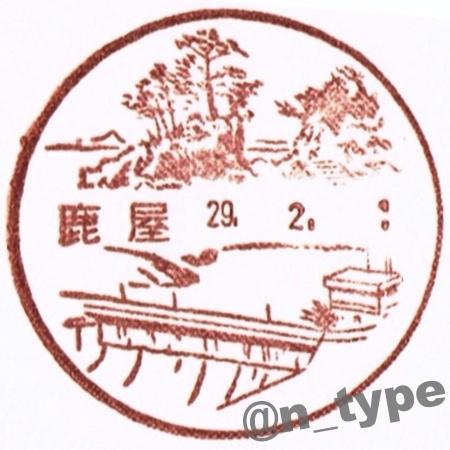 780150_鹿屋_20170201_高隈ダム