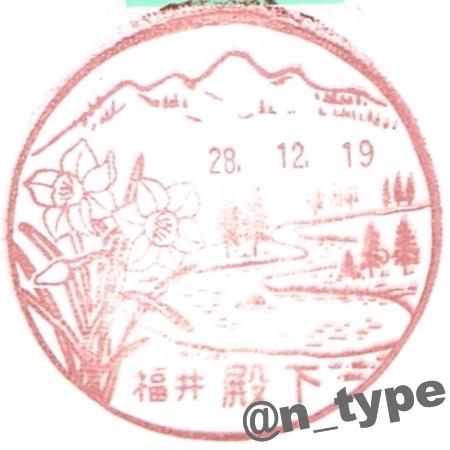 337470_殿下_20161220_武周湖