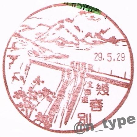 970210_幾春別_20170529_桂沢ダム