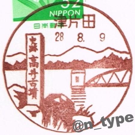 220910_津片田_20160809_片田ダム