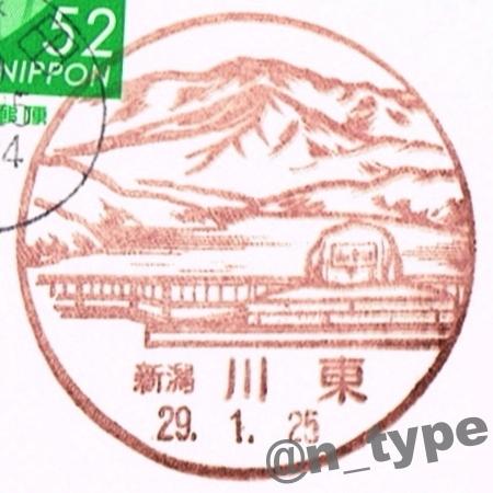 300112112000_川東_内の倉ダム