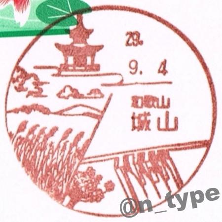 470600_城山_20170904_二川ダム