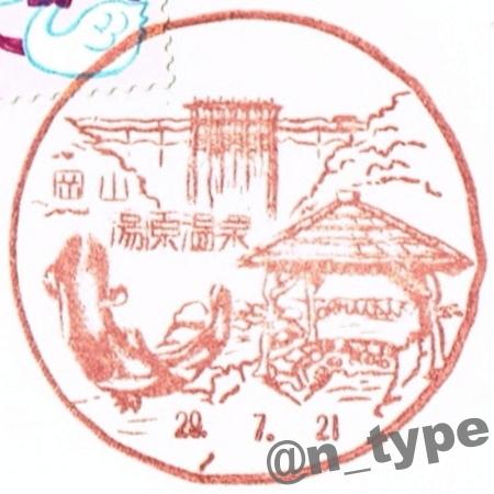 540220_湯原温泉_20170721_湯原ダム